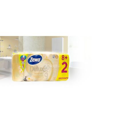 Zewa Deluxe Aroma Spa, 10 рул., Туалетная бумага Зева Делюкс Арома Спа, 3-х слойная