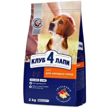 Клуб 4 Лапи, Корм сухий для собак середніх порід, 2 кг