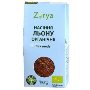 Семя льна органическое, 200 г, ТМ Zorya