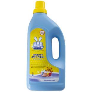 Ушастый нянь Гель, жидкое средство для стирки детского белья, 1,2 л
