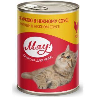 Консервированный корм для котов, Курица, 415 г, ТМ Мяу