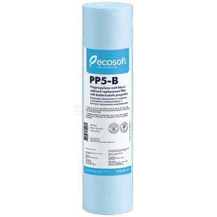 Ecosoft РР5-В, Картридж из вспененного полипропилена с бактериостатическими свойствами 5 мкм, 2,5*10
