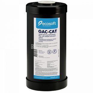 Ecosoft Centaur 10 ВВ, Картридж для удаления сероводорода, 4,5*10