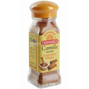 Cannamela, Organic Marjoram, 7 g