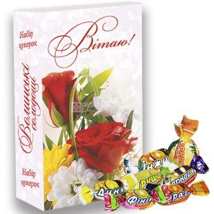 Волинські Солодощі, Святковий Вітаю, набір цукерок, 500 г