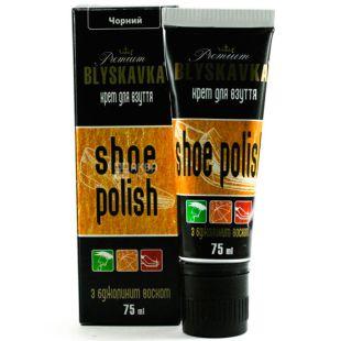 Крем для взуття з аплікатором, чорний, 75 мл, ТМ Blyskavka