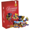 Volyn Sweets, Prunes and Dried Apricots with Chocolate Walnuts, Candy, 500 g