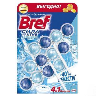 Bref Strength Active, Ocean Freshness Triopak, Toilet blocks for toilet, 50 g, pack of 3 pcs.