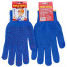 Gloves Professional 33, blue, TM MasterOk