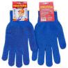 Перчатки Профессиональные 33, синие, ТМ МастерОк