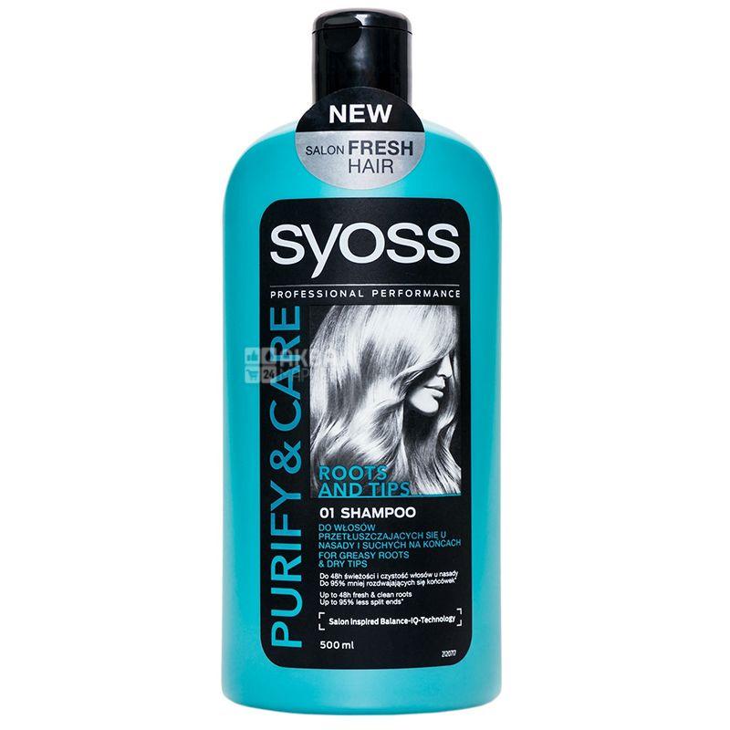 Syoss Purify & Care, Шампунь для волос жирных у корней и сухих на кончиках, 500 мл