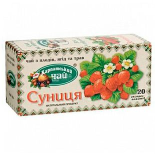 Карпатский чай, Земляника, 20 пак., Чай с плодов ягод и трав