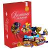 Волынские Сладости, Праздничный, набор конфет, 500 г