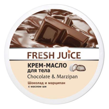 Fresh Juice, Крем для тіла, шоколад, марципан, з маслом ши, 225 мл