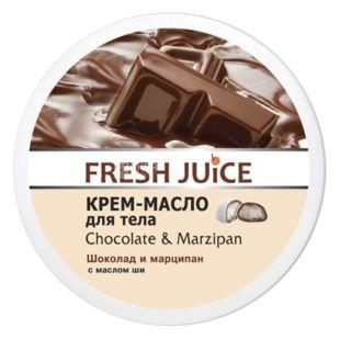 Fresh Juice, Крем для тела, шоколад, марципан, с маслом ши, 225 мл
