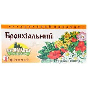 Карпатская лечебница, Бронхиальный, 25 пак., Фиточай