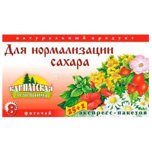 Карпатская лечебница, Для нормализации сахара, 25 пак., Фиточай
