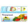 Carpathian Clinic, Heart, 25 pack., Herbal tea