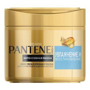 Pantene, Маска увлажняющая для сухих, поврежденных волос, 300 мл
