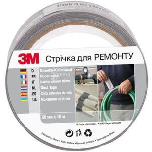 Армированная лента для ремонта Duct Tape, 50х10х0,15мм, ТМ 3М