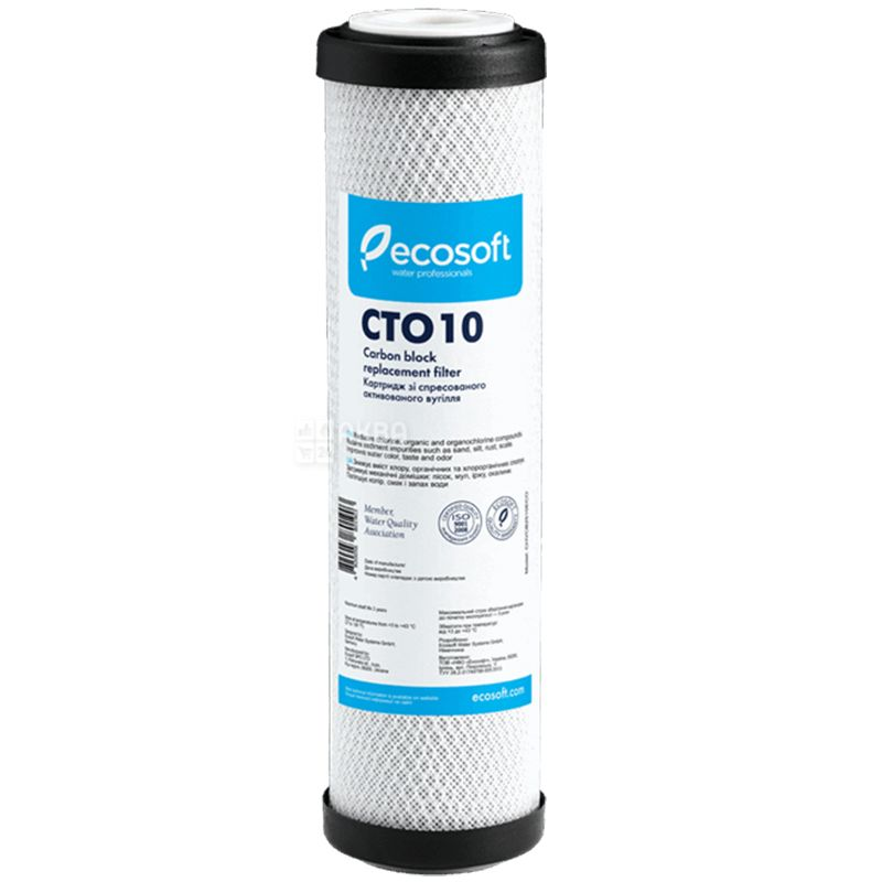 Ecosoft, Картридж из прессованного активированного угля, 2,5х10