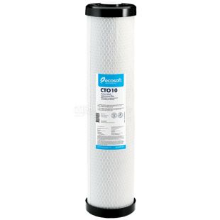 Ecosoft, Extruded activated carbon cartridge, 4,5x20
