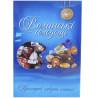 Волинські Солодощі, Вишня з Абрикосовою кісточкою в шоколаді, цукерки, 500 г