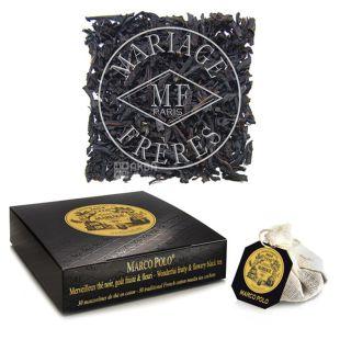 Mariage Freres, Marco Polo, 30 пак., Чай Мар'яж Фрере, Марко Поло, чорний з фруктово-квітковим ароматом