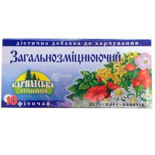 Carpathian clinic, General strengthening, 25 packag., Herbal tea for immunity