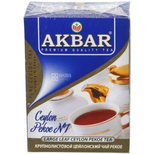 Akbar Ceylon Pekoe №1, 100 г, Чай черный Акбар Цейлон Пекое