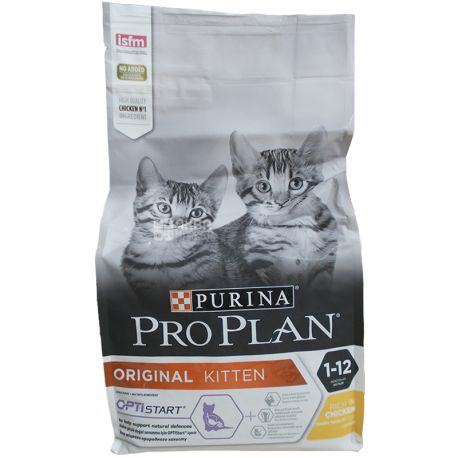 Pro Plan, 1,5 кг, корм для кошенят, Junior, Chicken