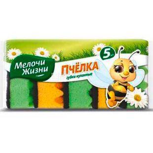 Мелочи Жизни, Губка кухонна з хвилею, Бджілка, 5 шт.