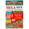 Golden Kings Megamix Health, Seed Blend, 100 g