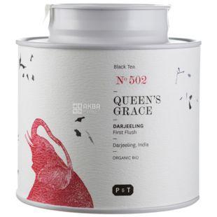 P&T, Queen's grace, Darjeeling, 80 г, Чай ПиТи, Квинс Грейс, Дарджилинг, первій сбор, черный, органический, ж/б