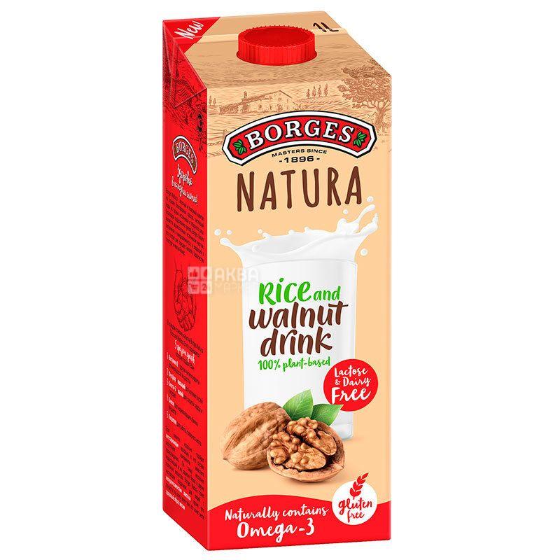 Borges, Rice and walnut drink, 1 л, Боргес, Напій на основі волоського горіха і рису, безлактозний