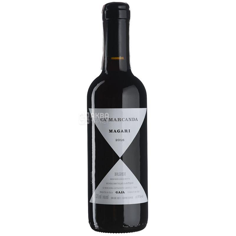 Magari 2016, Ca' Marcanda, Вино красное сухое, 0,375 л