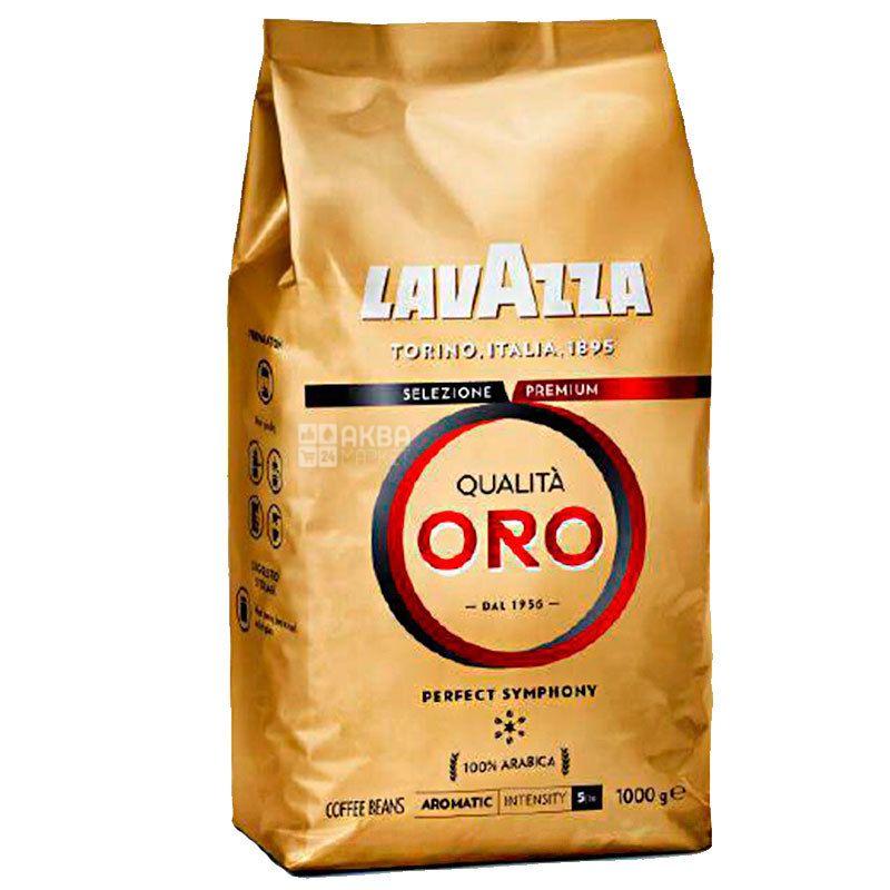 Lavazza, Qualita Oro Original, 1 кг, Кофе Лавацца, Куалита Оро Ориджинал, средней обжарки, в зернах