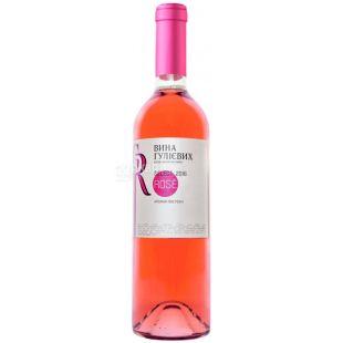 Gulievykh Wine, Rose Select, Rose Wine, 0.75 L