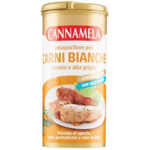 Cannamela, Seasoning for white meat, 120 g