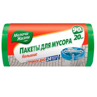 Little things in life, garbage bags, 90 l, 20 pcs.