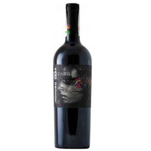 Bodegas Atteca, Honoro Vera, Вино красное сухое, 0,75 л