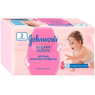 Johnson's Baby, Серветки дитячі вологі, Ласкава турбота, 112 шт.