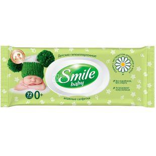 Smile Baby, 72 шт., Серветки вологі Смайл, С екстрактом ромашки і алое, для догляду за шкірою