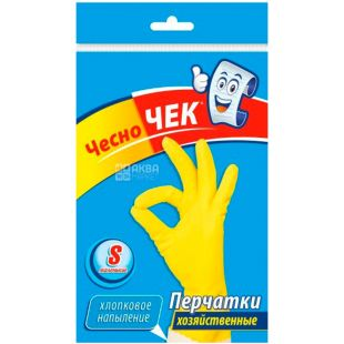 Garlic-Chek, Household gloves, size 7 (S)