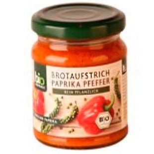 Bio Zentrale, Паста для бутербродів з паприкою, Органічна, 125 г