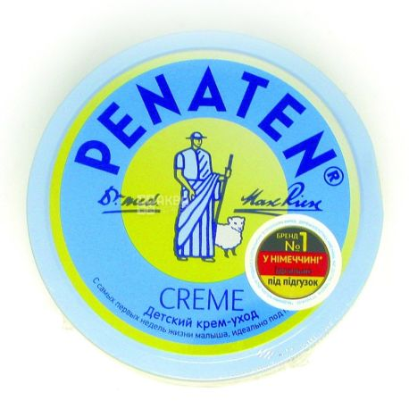 Penaten, Детский крем для подгузников, 150 мл