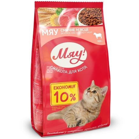 Сухой корм для взрослых котов, 900 г, ТМ Мяу