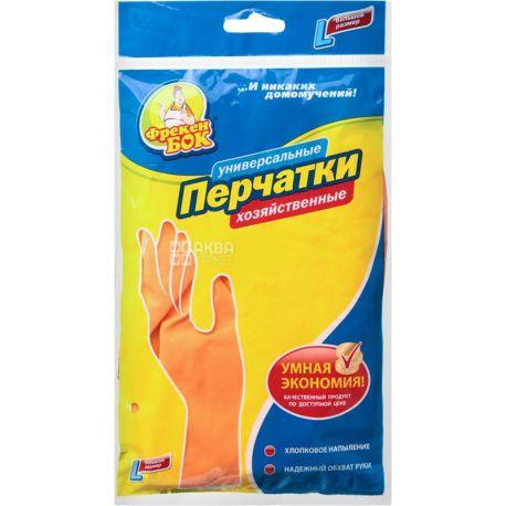 Фрекен Бок, Перчатки хозяйственные универсальные, 1 пара, размер L