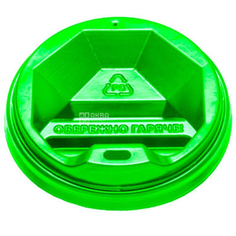 Кришка для одноразового стакана 180 мл, Зелена, 50 шт, D71