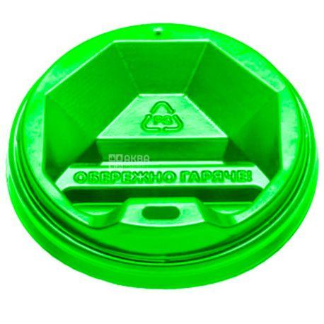 Кришка для одноразового стакана 250 мл, Зелена, 50 шт, D80